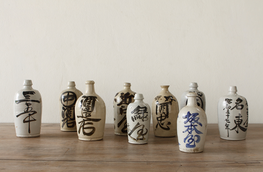 Alexander Lamont antique sake bottles
