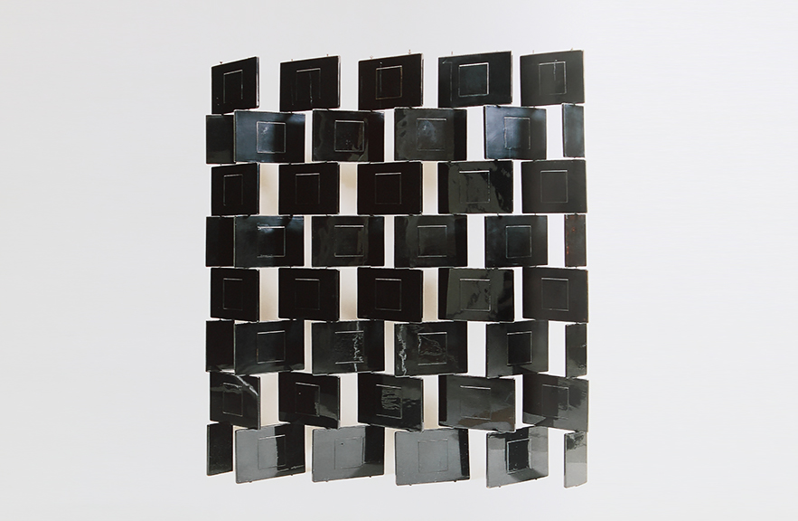 Block Screen by Eileen Gray