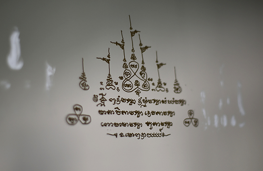 Thai 'yan' on the door of the office at Alexander Lamont, Bangkok.