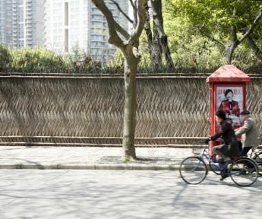 Shanghai street by Alexander Lamont